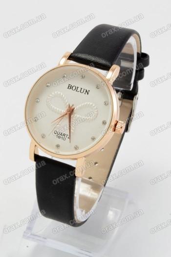 Купить Женские наручные часы Bolun (код: 16809)