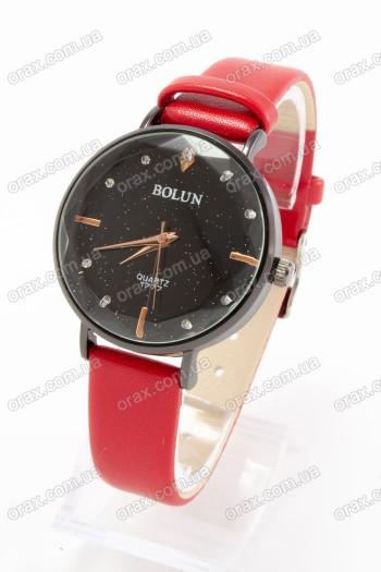 Купить Женские наручные часы Bolun (код: 16817)