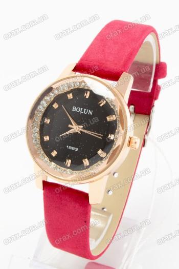 Купить Женские наручные часы Bolun (код: 16832)