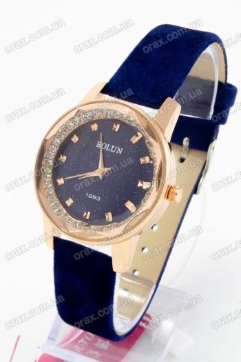 Купить Женские наручные часы Bolun (код: 16833)