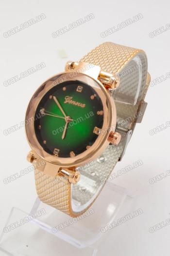 Купить Женские наручные часы Geneva (код: 16866)
