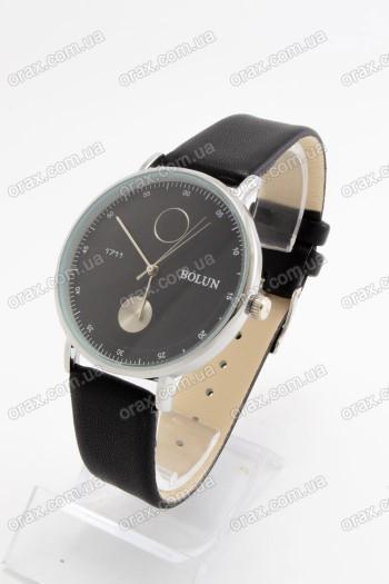 Купить Женские наручные часы Bolun (код: 16897)