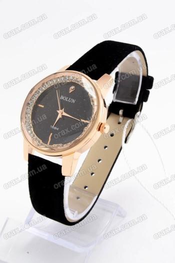 Купить Женские наручные часы Bolun (код: 16936)