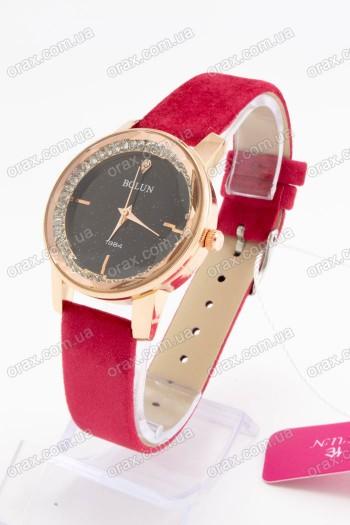 Купить Женские наручные часы Bolun (код: 16937)