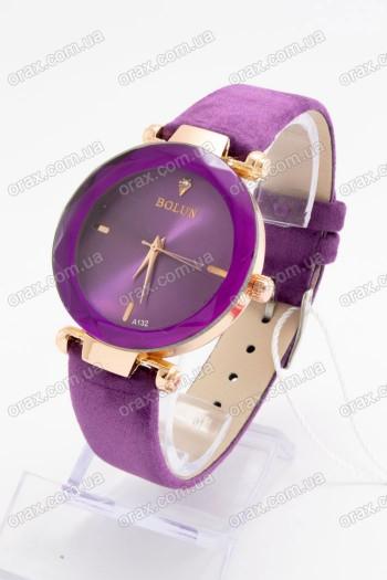 Купить Женские наручные часы Bolun (код: 16943)