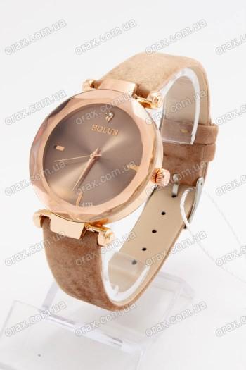 Купить Женские наручные часы Bolun (код: 16948)