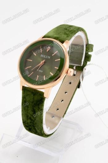 Купить Женские наручные часы Bolun (код: 16956)