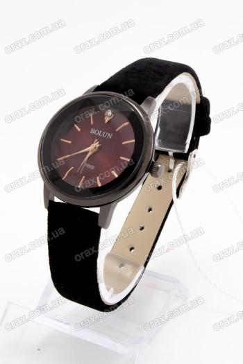 Купить Женские наручные часы Bolun (код: 16957)