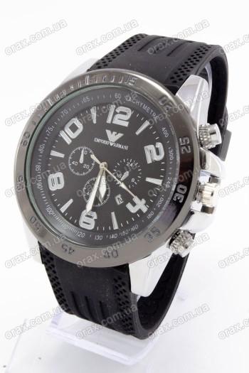 Купить Мужские наручные часы Emporio Armani (код: 17000)