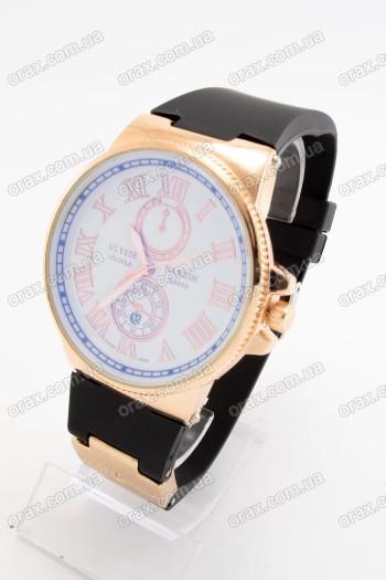 Мужские наручные часы Ulysse Nardin (код: 17183)