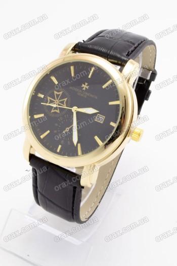 Мужские наручные часы Vacheron Constantin (код: 17196)