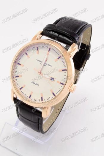 Купить Мужские наручные часы Vacheron Constantin (код: 17241)