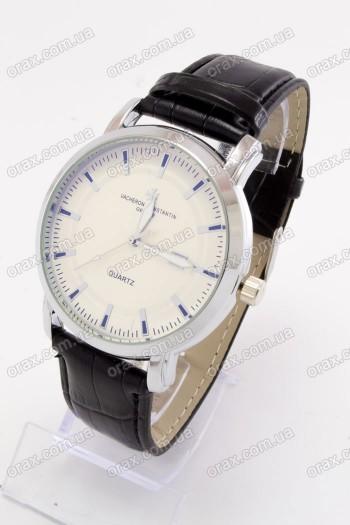 Купить Мужские наручные часы Vacheron Constantin (код: 17243)