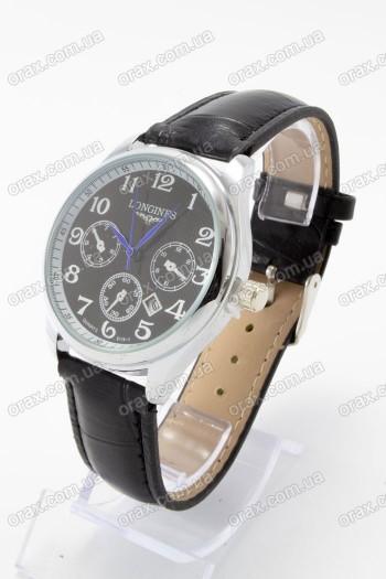 Мужские наручные часы Longines (код: 17410)