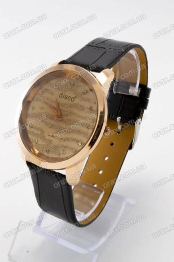 Женские наручные часы Disco (код: 17422)