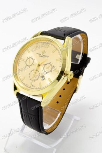 Мужские наручные часы Patek Philippe (код: 17424)