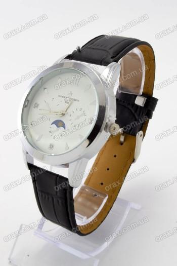 Мужские наручные часы Vacheron Constantin (код: 17425)