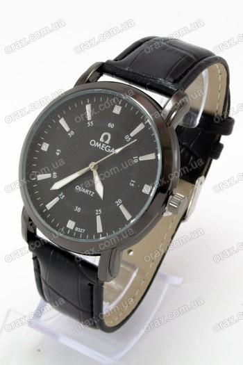 Мужские наручные часы Omega (код: 17487)
