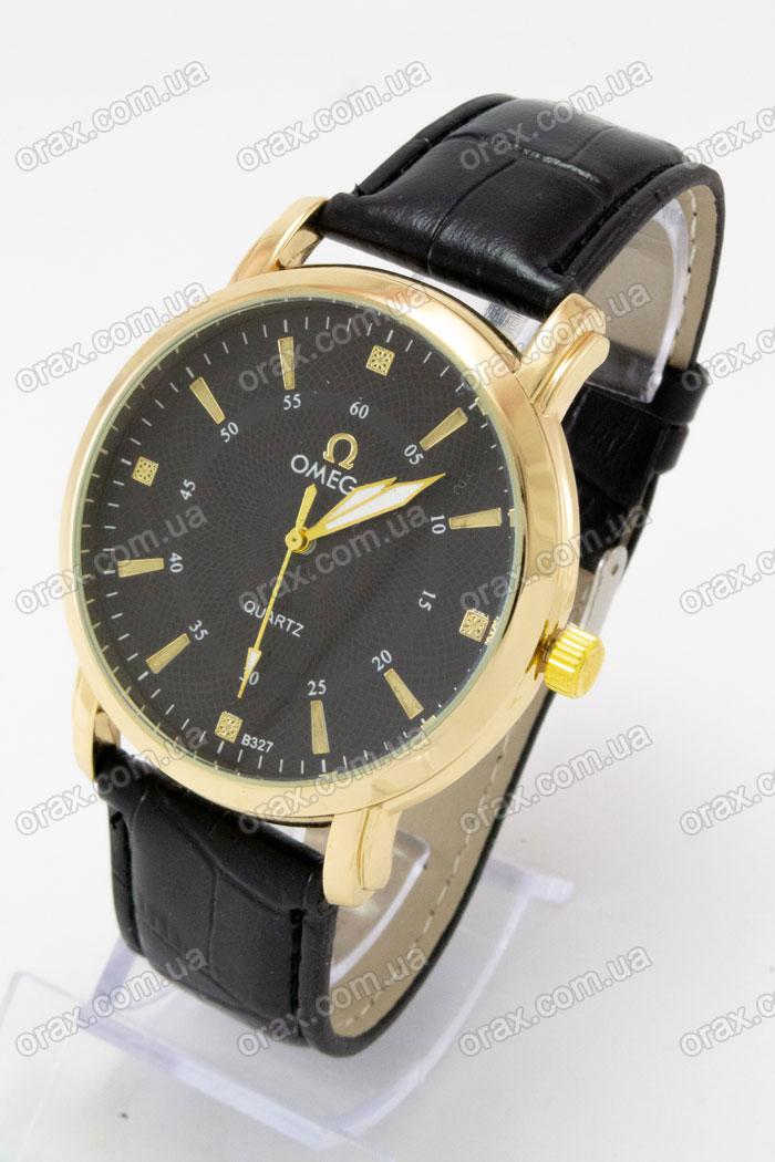 Мужские наручные часы Omega (код: 17488)