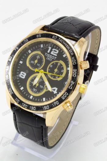 Мужские наручные часы Tissot (код: 17492)