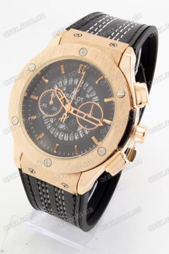 Мужские наручные часы Hublot (код: 17635)