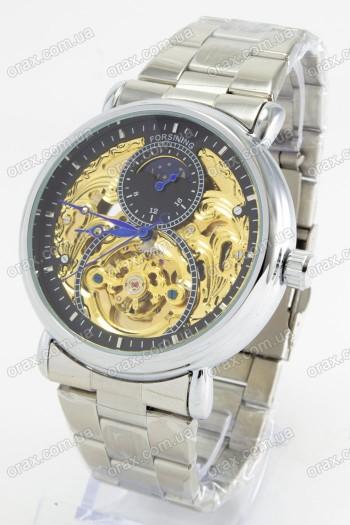 Купить Механические наручные часы Forsining  (код: 17819)