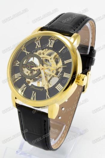Купить Механические наручные часы Forsining  (код: 17820)