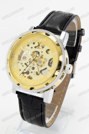 Механические наручные часы Winner  (код: 17821)