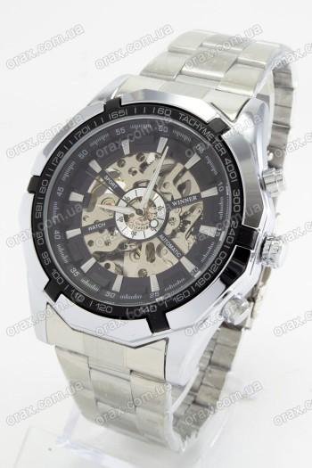 Механические наручные часы Winner  (код: 17822)