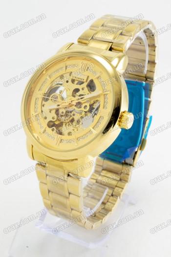 Механические наручные часы Winner  (код: 17827)