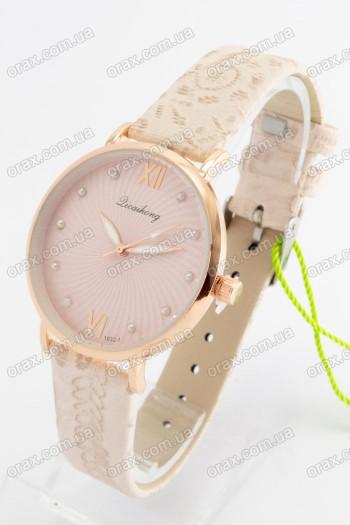 Купить Женские наручные часы Dicaihong  (код: 18107)