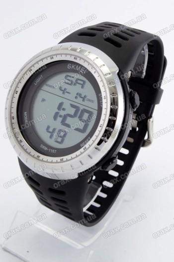 Спортивные наручные часы Skmei  (код: 18126)