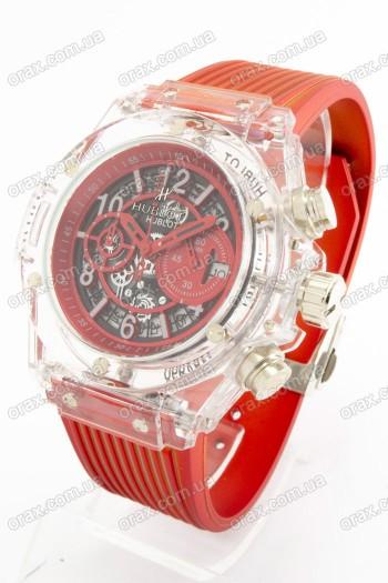Купить Механические наручные часы Hublot  (код: 18185)