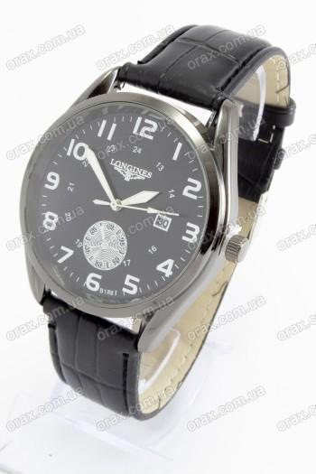 Мужские наручные часы Longines (код: 18248)