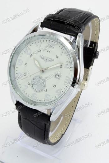 Мужские наручные часы Longines (код: 18250)