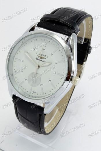 Мужские наручные часы Longines (код: 18253)