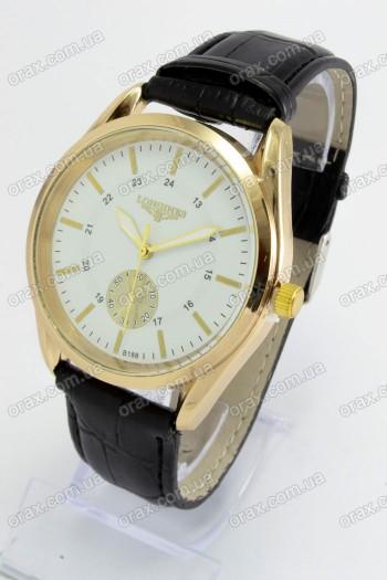 Мужские наручные часы Longines (код: 18254)