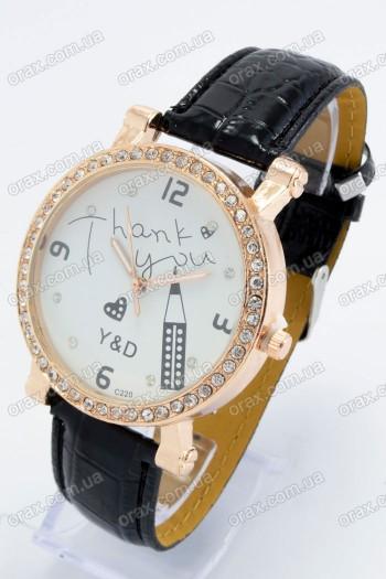 Купить Женские наручные часы Y&D С220 (код: 18411)