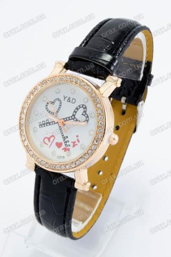 Купить Женские наручные часы Y&D С215 (код: 18412)