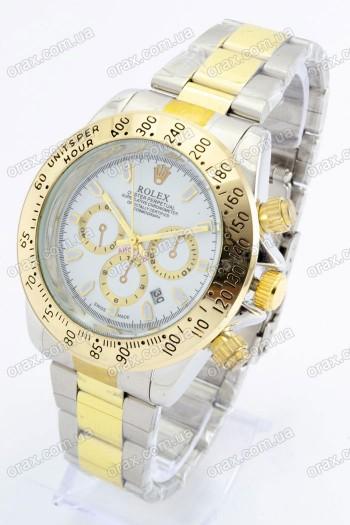Мужские наручные часы Rolex (код: 18419)