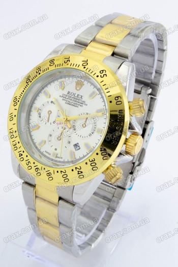 Мужские наручные часы Rolex (код: 18420)