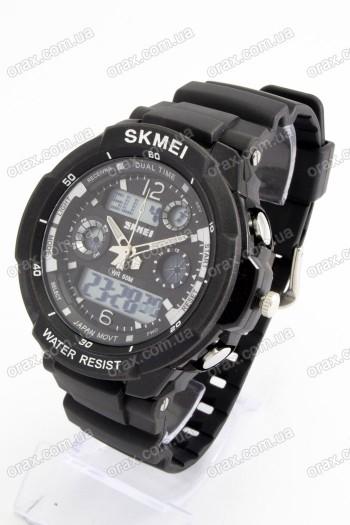 Спортивные наручные часы Skmei (код: 18436)