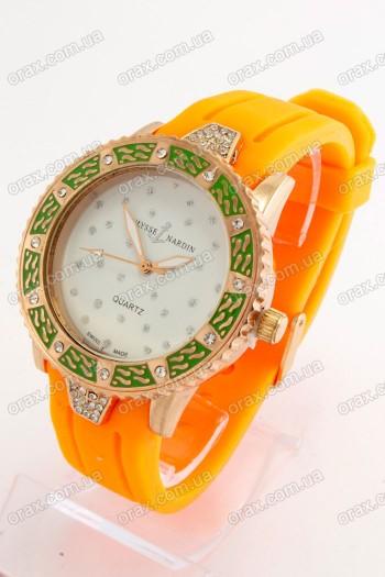 Женские наручные часы Ulysse Nardin  (код: 18551)