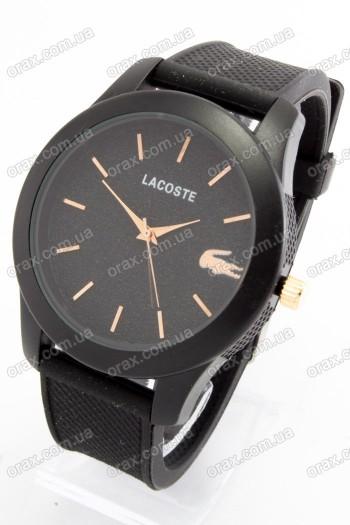 Женские наручные часы Lacoste  (код: 18556)