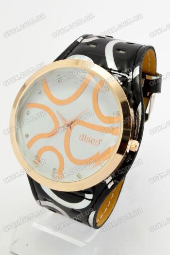 Женские наручные часы Disco  (код: 18562)