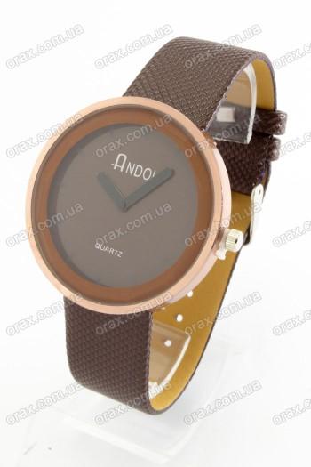 Купить Женские наручные часы Andou  (код: 18593)