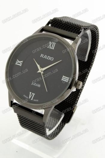 Купить Женские наручные часы Rado  (код: 18603)
