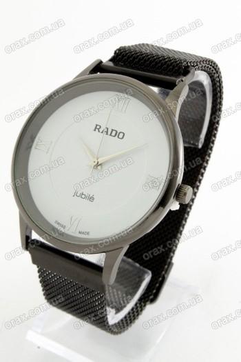 Купить Женские наручные часы Rado  (код: 18604)