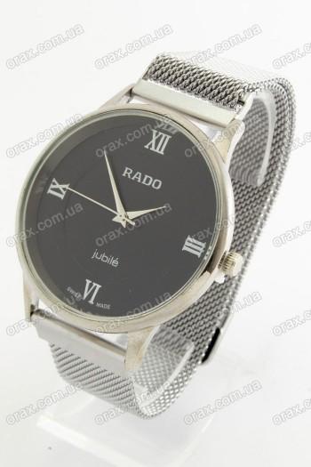 Купить Женские наручные часы Rado  (код: 18605)