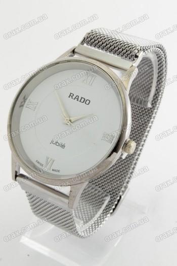 Купить Женские наручные часы Rado  (код: 18606)